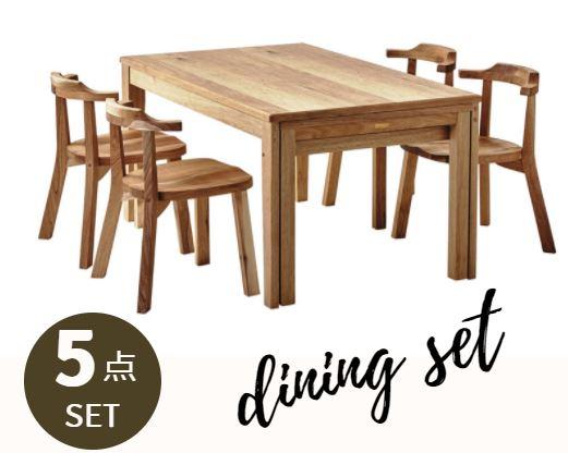 ダイニングテーブルセット ダイニングセット 5点 幅130cm ~ 幅210cm くるみ材 クルミ 無垢材 柿渋塗装 4人掛け 4人用 4脚 食卓セット テーブル 椅子 チェア 木製 木 4本脚 テーブルセット 食卓テーブル ゆったり 伸張 伸縮