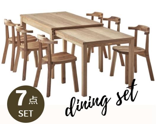 ダイニングテーブルセット ダイニングセット 7点 幅130cm ~ 幅210cm くるみ材 クルミ 無垢材 柿渋塗装 6人掛け 6人用 6脚 食卓セット テーブル 椅子 チェア 木製 木 4本脚 テーブルセット 食卓テーブル ゆったり 伸張 伸縮