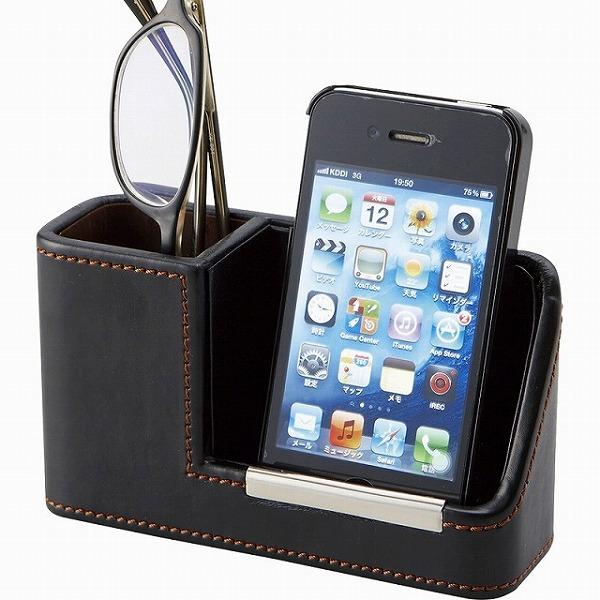 携帯 メガネスタンド携帯電話とメガネを手軽に格好よく収納できます 景品 現物 携帯メガネスタンド 240-570BK 結婚内祝い プレゼント 引き出物 2021 配送員設置送料無料 お返し 販売