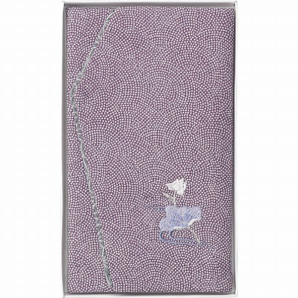 景品 現物 洛北 刺繍入り金封ふくさ 紫蓮 H033B 結婚内祝い お返し プレゼント 引き出物 2021 人気 安売り おすすめ
