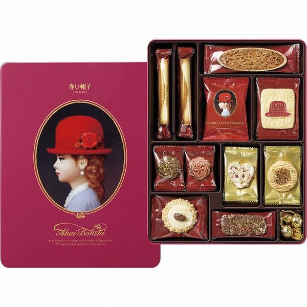 こだわりの焼き菓子を15種40個詰め合わせました 景品 サービス 現物 赤い帽子 タイムセール ピンク 16135 引き出物 プレゼント 2021 結婚内祝い お返し