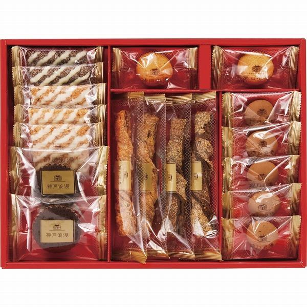 チョコレートを使った5種類の焼き菓子で 7種類の味をお楽しみいただけるスイーツセットです 日本 景品 現物 神戸浪漫 スイーツセレクション 2021 お返し 引き出物 結婚内祝い SS-15 与え プレゼント