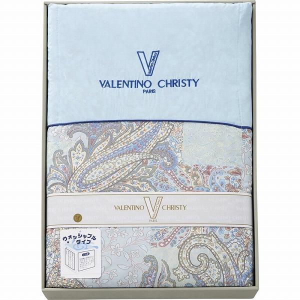 送料無料 景品 現物 内祝い 国内送料無料 ギフト ヴァレンティノ お返し クリスティー 2020 結婚内祝い 引き出物 新作送料無料 ウォッシャブル羽毛肌掛けふとんVCF-310-3