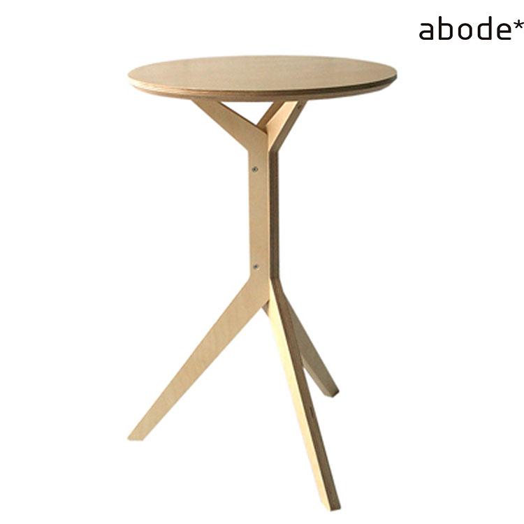 【送料無料】テーブル abode XXX【アボード 机 テーブル サイドテーブル 木製 ダイニング リビング 玄関 北欧 テイスト おしゃれ かわいい モダン 新築祝い 誕生日 プレゼント インテリア 一人暮らし テーブル】