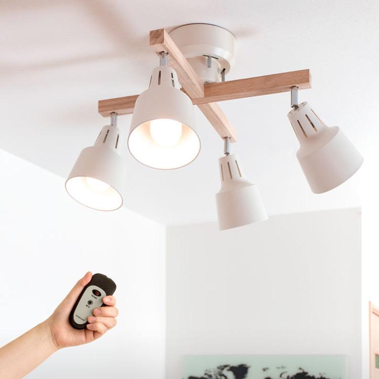 500円クーポン利用可★リモコン付き シーリングライト LED 対応・スポットライト 4灯 ライトリー・カイ[LIGHTLY X][] |ダイニング用 食卓用 リビング用 居間用 和室 和風 照明 おしゃれ アジアン 北欧 天井照明 ナチュラル インテリア ライト 電気 寝室 新生活