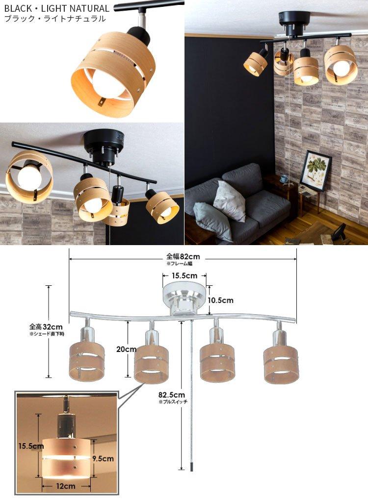 ceiling spot lighting. LED For Lighting Ceiling Lights Spot Light 4 Leda [Leda] Bober G
