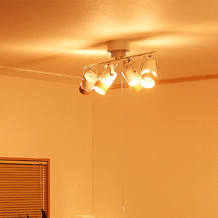 【送料無料】シーリングライト スポットライト 4灯 クアルド Qualed ボーベル【シーリングライト照明 スポット 天井照明 リビング照明 LED対応 モダン 照明 おしゃれ 4連 リビング用 居間用 一人暮らし 照明器具 電気 インテリア 間接照明】