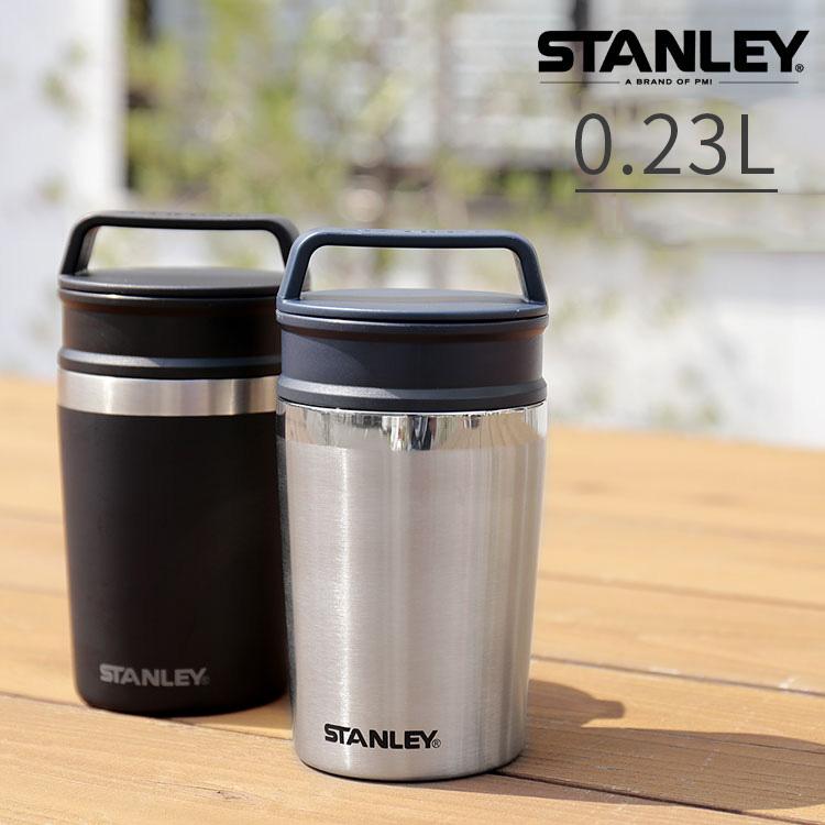 Stanley vacuum mug 0 23L STANLEY
