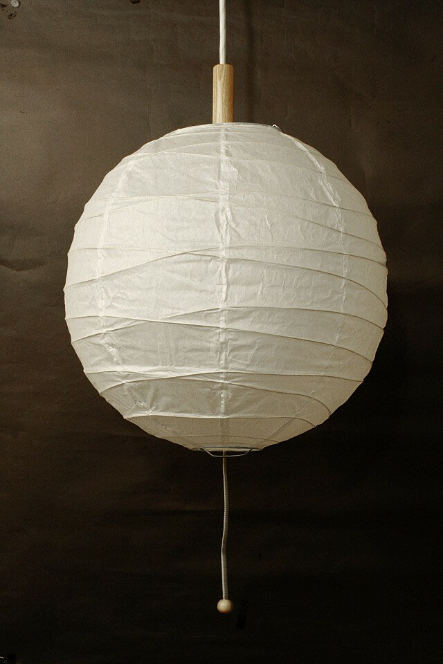 Paper Lantern Pendant Lighting The Arts