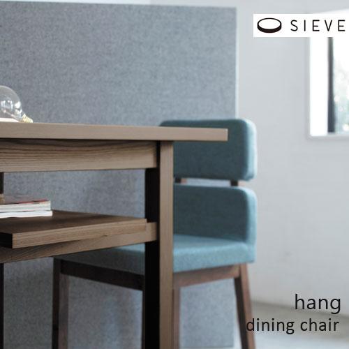【メーカー直送品】SIEVE シーヴ hang dining chair ハング ダイニングチェア SVE-DC001【チェア チェアー リビング イス いす 椅子 木製 無垢 北欧 テイスト ナチュラル シンプル モダン おしゃれ家具 かわいい 可愛い 新生活】