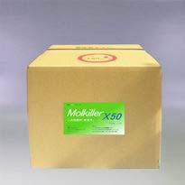 二次殺菌剤X50業務用 16L