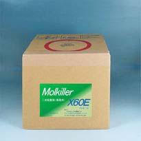 カビ対策工事用 二次殺菌剤X60E 業務用 5L