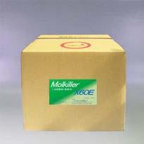 二次殺菌剤X60E 業務用 16L