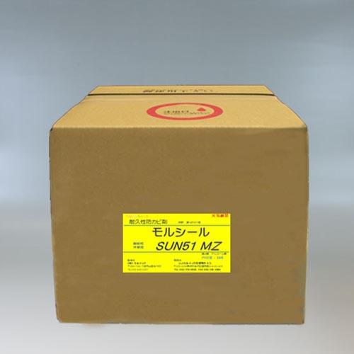 カビ対策プロ専用 抗菌・防藻剤外壁工事用「モルシールSUN51MZ」16L