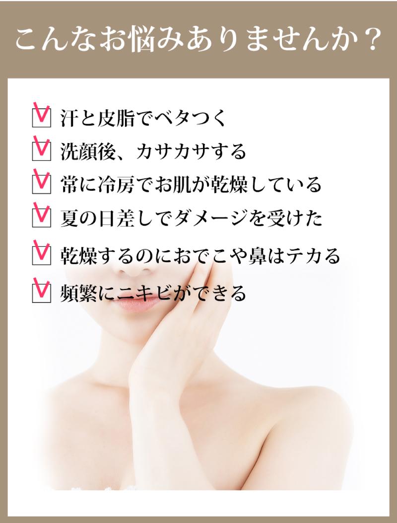 トリプルクレンジング  洗顔フォーム 母の日 おススメ 毛穴のざらつきや汚れを落としてニキビを防ぐ クレンジングクリーム モルティーカラ