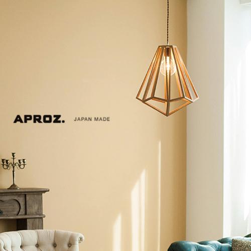 【日本製】APROZ アプロス:GEMSTONE(ウッドペンダントライト1灯)ジェムストーン/照明/間接照明/ライト/ペンダントライト/ウッド/ウォールナット/クリ/インテリア/リビング/ダイニング/AZP-612-BR/NA