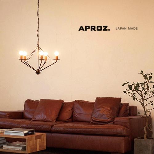 【日本製・受注生産】APROZ アプロス:FLIGHT(ウッド&スチールシャンデリア5灯)フライト/照明/ランプ/ライト/シャンデリア/ウッド/スチール/ウォールナット/インテリア/リビング/ダイニング/AZP-615-BK/WH