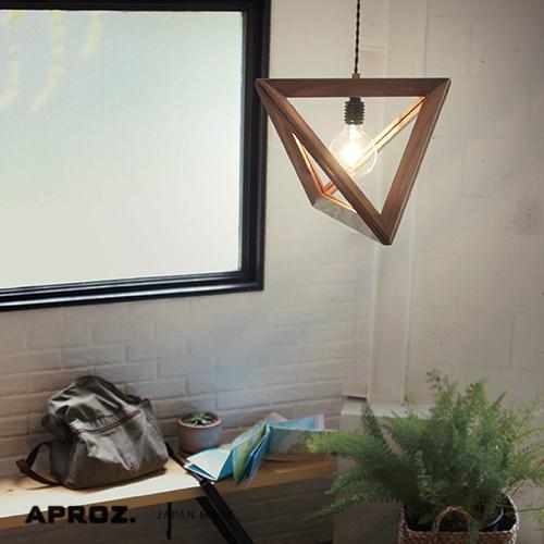 APROZ アプロス 1着でも送料無料 4面のトライアングルのフレームで構成されているペンダント BEANBAG ウッドペンダントライト1灯 日本製 アプロス:BEANBAG ビーンバッグ 照明 間接照明 インテリア NA ウォールナット クリ リビング ライト ペンダントライト 受注生産品 ウッド ダイニング AZP-553-BR