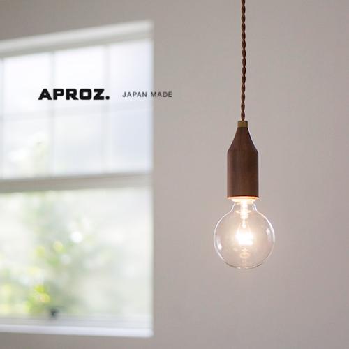 APROZ アプロス シンプルに天然木をそのまま使用した お得なキャンペーンを実施中 ナチュラルなペンダントライトMILKING ウッドペンダントライト1灯 日本製 アプロス:MILKING ミルキング 照明 間接照明 インテリア ウォールナット AZP-543-BR ダイニング 玄関照明 ペンダントライト ビーチ リビング NA ライト 発売モデル