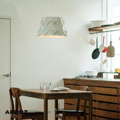【日本製・受注生産】APROZ アプロス:VERMONT(スチールペンダントライト1灯)バーモント/照明/間接照明/ライト/ペンダントライト/スチール/インテリア/リビング/ダイニング