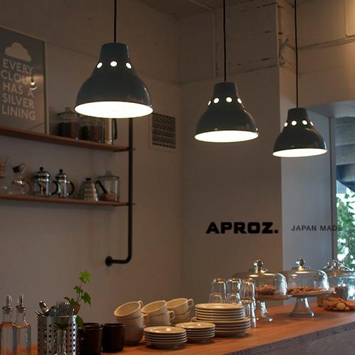 【日本製】APROZ アプロス:PIG FARMING / L(アルミ&スチールペンダントライト1灯Lサイズ)ピッグファーミング/照明/間接照明/ライト/ペンダントライト/アルミニウム/スチール/インテリア/リビング/ダイニング/店舗・業務用/1PL/AZP-509-PG/WH/YE