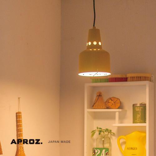APROZ アプロス 家畜飼育に使用されている業務用シェードをモチーフに作られたペンダントライト PIG FARMING S アルミ スチールペンダントライト1灯Sサイズ 日本製 アプロス:PIG ピッグファーミング 照明 間接照明 店舗 ダイニング 特価 スチール 早割クーポン 1PS YE 業務用 ペンダントライト WH アルミニウム インテリア ライト リビング AZP-510-PG