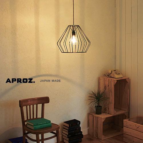 【日本製・受注生産】APROZ アプロス:KNOB(スチール&真鍮ペンダントライト1灯)ノブ/照明/間接照明/ライト/ペンダントライト/スチール/真鍮/インテリア/リビング/ダイニング/店舗・業務用/AZP-555-SF/BK