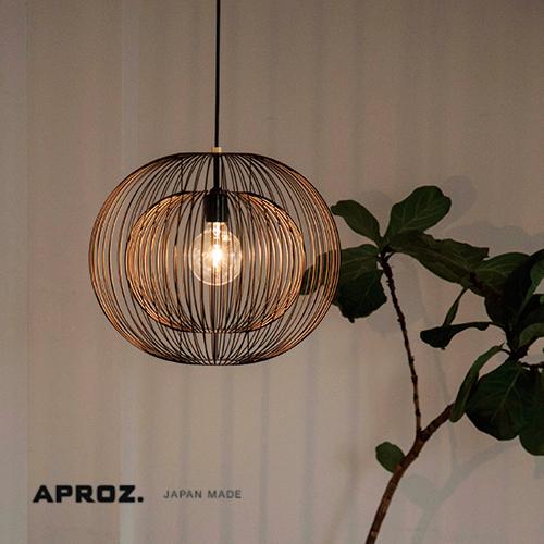 【日本製】APROZ アプロス:JERSEY(スチールペンダントライト1灯)ジャージー/照明/間接照明/ライト/ペンダントライト/スチール/ワイヤー/ワイヤーフレーム/インテリア/リビング/ダイニング/キッチン/AZP-643-BK