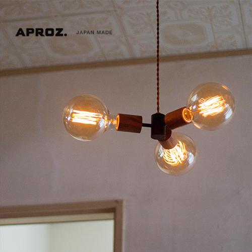 APROZ アプロス アンティークランプと木のソケットの組み合わせのインテリア照明 MEEL 3P ウッドペンダントライト3灯 日本製 アプロス:MEEL ウッド スチールペンダントライト3灯 ミール マーケット ペンダントライト リビング インテリア 間接照明 ダイニング 照明 ウォールナット アンティークランプ ライト [再販ご予約限定送料無料] AZP-601-BK