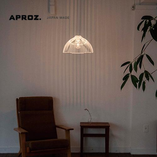 【日本製】APROZ アプロス:GEORGIA(スチールペンダントライト1灯)ジョージア/照明/間接照明/ライト/ペンダントライト/スチール/ロット棒/インテリア/リビング/ダイニング/キッチン/AZP-630-BK/WH