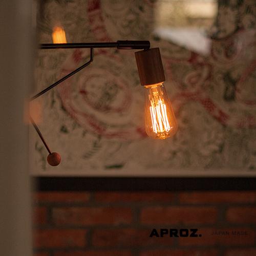【日本製】APROZ アプロス:LANCE/250(ウッドブラケットライト1灯)ランス250/照明/間接照明/ライト/ブラケットライト/ウッド/ウォールナット/スチール/真鍮/インテリア/リビング/ダイニング/玄関/廊下/キッチン/レトロ/AZB-109-BK
