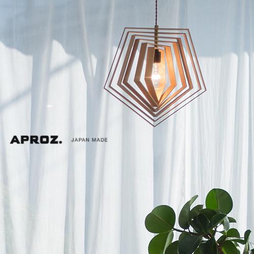【日本製】APROZ アプロス:BYGZAM(ウッドペンダントライト1灯)ビグザム/照明/間接照明/ライト/ペンダントライト/ウッド/ウォールナット/クリ/インテリア/リビング/ダイニング/AZP-570-BR/NA