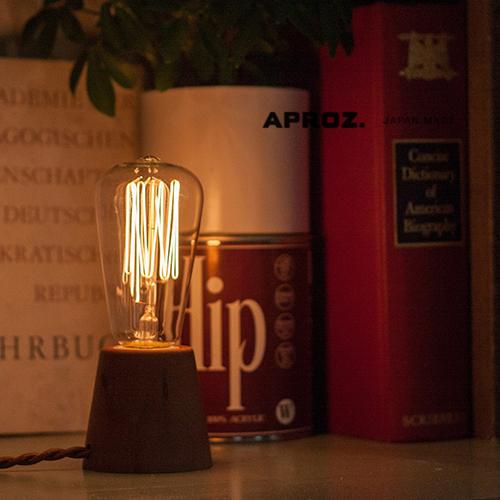 APROZ 送料込 アプロス コンパクトサイズで無駄のないデザインのスタンドライト LEPUS T ウッドテーブルライト1灯 日本製 新登場 アプロス:LEPUS レプス 照明 置型照明 ウォールナット ビーチ 間接照明 NA インテリア テーブルライト アンティークランプ ライト AZT-112-BR