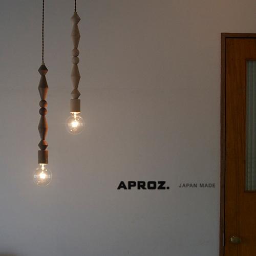 APROZ アプロス 職人の手作業によって削り出されたペンダントライト TORLE ウッドペンダントライト1灯 日本製 アプロス:TORLE トーレ 照明 間接照明 ウォールナット ライト インテリア リビング ペンダントライト NA AZP-582-BR 玄関照明 ご予約品 ビーチ ダイニング メイルオーダー