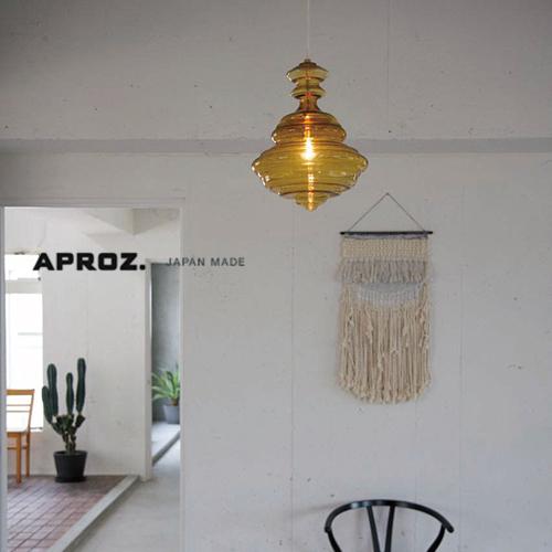 APROZ アプロス 絶妙な凹凸が特徴のガラスペンダントライト ダイニングでの多灯吊りや個室での1灯吊りも楽しめる逸品です 日本製 アプロス:DISTORTION 270 ガラスペンダントライト1灯 ディストーション 照明 人気 おすすめ 間接照明 1P ライト 洗面所 ガラス リビング 玄関 35%OFF ダイニング インテリア AZP-633 寝室 ペンダントライト