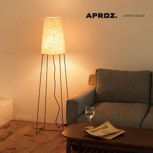 APROZ アプロス 麻混素材のファブリックシェードのシリーズのフロアライト 脚がワイヤーで圧迫感がなくソファーサイドにちょうど良いサイズです 日本製 祝開店大放出セール開催中 アプロス:CONE ファブリックフロアライト1灯 ご予約品 コーン 照明 リビング AZF-114-BK 間接照明 フロアライト ライト スタンドライト ダイニング インテリア 置型照明