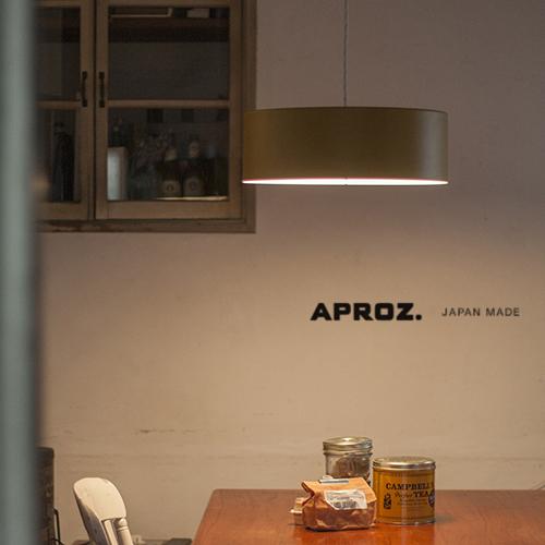 【日本製】APROZ アプロス:GALLON/3P(アルミ製ペンダントライト3灯)ガロン/照明/間接照明/ライト/ペンダントライト/アルミニウム/インテリア/リビング/ダイニング/子供部屋/AZP-575