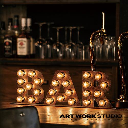 【廃盤・在庫限り】ARTWORKSTUDIO(アートワークスタジオ):Sign lamp BAR(サインランプ バーサイン)照明/間接照明/フロアーランプ/ライト/サインランプ/床置照明/壁掛照明/アイアン/タイポグラフィ/インテリア/送料無料/AW-0400V