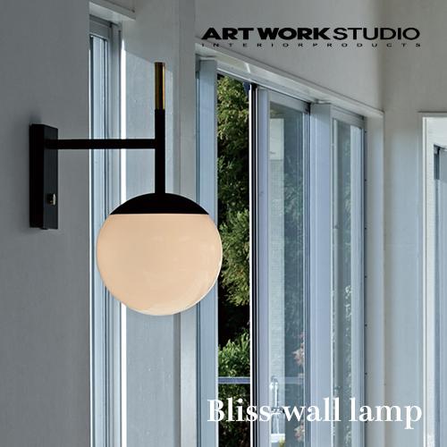 ARTWORKSTUDIO(アートワークスタジオ):Bliss-wall lamp(ブリスウォールランプ)白熱球・蛍光球・LED対応/照明/間接照明/ライト/壁面照明/壁掛け照明/1灯/ガラス/ガラスシェード/インテリア/リビング/ダイニング/廊下/送料無料/AW-0483