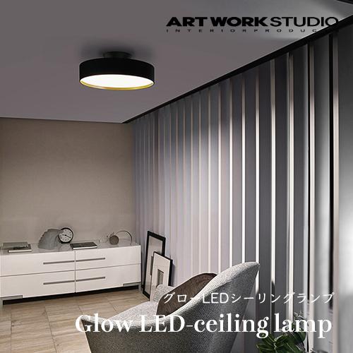 """ARTWORKSTUDIO """"空間""""と""""天井""""の明かりを独立して調光できる全く新しいタイプのLED照明 より明るさが欲しい時にはメイン アッパーライトで快適な空間に 全4色 アートワークスタジオ :LED電球内蔵 永遠の定番 Glow LED-ceiling lamp 4000 全品最安値に挑戦 グローLEDシーリングランプ ~約8畳用 インテリア ダイニング 照明 リモコン付き 寝室 AW-0555E 調光 調色 天井照明 リビング 送料無料 ライト"""