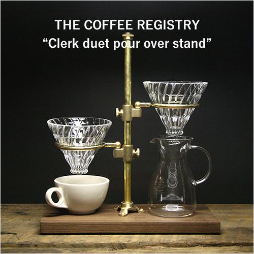 THE COFFEE REGISTRY:Clerk duet pour over stand(クラークデュエットポーオーバースタンド)コーヒー/COFFEE LIFE/コーヒーを淹れる/ウォールナット/ザコーヒーレジストリー/ドリッパースタンド/ギフト/プレゼント