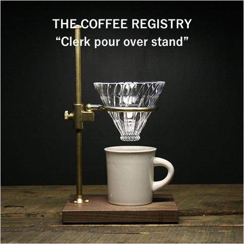 THE COFFEE REGISTRY:Clerk pour over stand(クラークポーオーバースタンド)コーヒー/COFFEE LIFE/コーヒーを淹れる/ウォールナット/ザコーヒーレジストリー/ドリッパースタンド/ギフト/プレゼント
