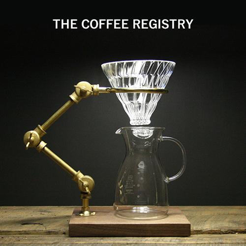 THE COFFEE REGISTRY:Curator pour over stand(キュレーターポーオーバースタンド)コーヒー/COFFEE LIFE/コーヒーを淹れる/ウォールナット/ザコーヒーレジストリー/ドリッパースタンド/ギフト/プレゼント