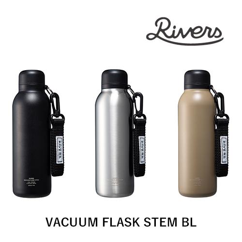 RIVERS 通勤から雪山まで 常に持ち歩きたくなるステンレスボトルが新登場 高い性能と使い勝手を兼ね備えたハイスペックモデルです ステンレスボトル リバーズ:VACUUM FLASK STEM BL バキュームフラスク ステム COFFEE リバーズ マグボトル 軽量 コーヒーを楽しむ コーヒー LIFE おしゃれ 魔法瓶水筒 ボトル 水筒 SALE開催中
