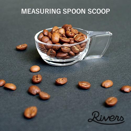 RIVERS 氷を削り出したような佇まい コーヒー豆をきっちり10g量れます 本物◆ 5gから1g毎に線が入っているので必要な量を量れます 送料無料お手入れ要らず コーヒー豆専用計量スプーン リバーズ:コーヒー豆専用計量スプーン スクープコーヒー COFFEE コーヒー豆 コーヒーを量る 計量 リバーズ ギフト プレゼント LIFE スプーン