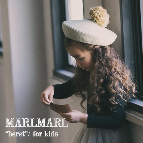 【全3色/キッズ】MARLMARL マールマール:ベレー帽【ラッピング.のし.メッセージ無料】ベレー/ベレー帽/帽子/誕生日祝い/キッズ/女の子/男の子/ギフト/プレゼント/送料無料