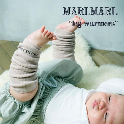 売店 MARLMARL マールマール 赤ちゃんのむっちり脚をすっきり見せてくれる リブ編みのレッグウォーマー ベビーからキッズまで長く使えます 旧デザイン在庫限り 2枚で送料無料 全6色 マールマール:レッグウォーマー ラッピング.のし.メッセージ無料 レッグウォーマー 男の子 出産祝い リブ編 キッズ ギフト ベビー 女の子 専用ケース入り プレゼント 防寒 誕生日祝い 選択