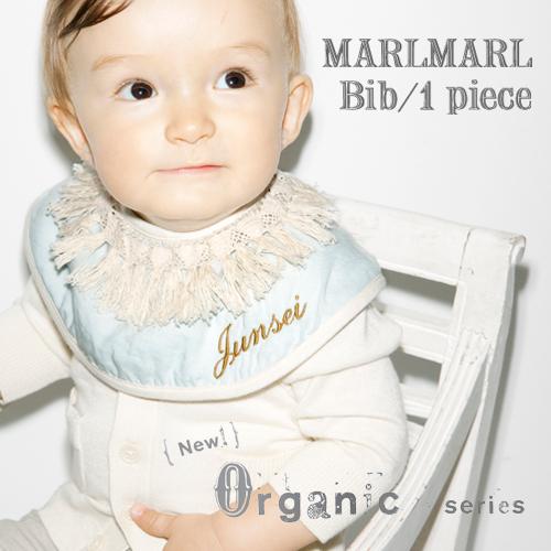 MARLMARL 祝開店大放出セール開催中 オーガニックコットンをベースに使った 敏感な赤ちゃんにもやさしく使えるまんまるスタイ ギフト 名入れ刺繍も可能です 旧デザイン在庫限り 全6種 マールマール:スタイ オーガニックシリーズ ラッピング.メッセージ無料 男の子 日本製 送料無料 女の子 出産祝い ビブ スタイ プレゼント マート ベビー よだれかけ