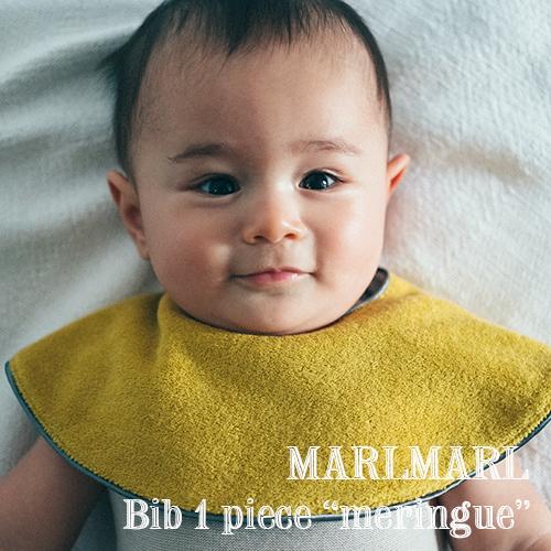 MARLMARL メレンゲのような肌触りが気持ちイイ リバーシブル仕様が二度おいしいコットンパイル生地のスタイ ギフト 2020 新作 名入れ刺繍も可能です 全6色 お名前刺繍OK マールマール:スタイ meringue メレンゲ シリーズ ラッピング.メッセージ無料 スタイ 男の子 誕生日祝い ベビー 楽ギフ_名入れ 名入れ 与え ビブ 送料無料 プレゼント 女の子 出産祝い 専用ケース入り よだれかけ