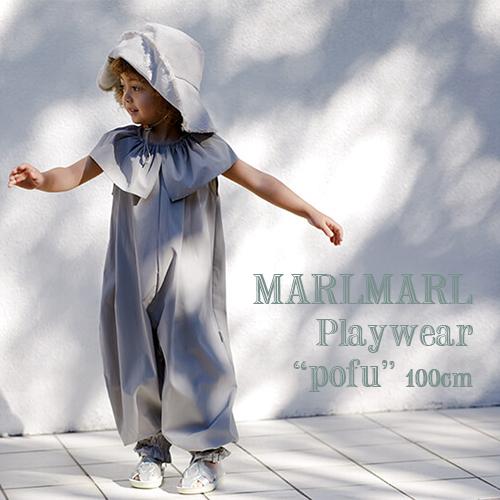 MARLMARL 汚れと虫から子どもをガードし 大人も安心して見守れる外遊びの時間がもっと楽しくなるプレイウエア インナーを変えれば通年使えます 開催中 新作 全3色 100cm マールマール:プレイウエア pofu ポフ ラッピング.メッセージ無料 オールインワン 毎週更新 砂遊び インセクトシールド加工 水遊び プレゼント 泥遊び 出産祝い 誕生日祝い ギフト 虫除け 送料無料 ベビー